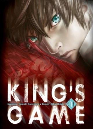 king_s_game_renda_hitori_1667